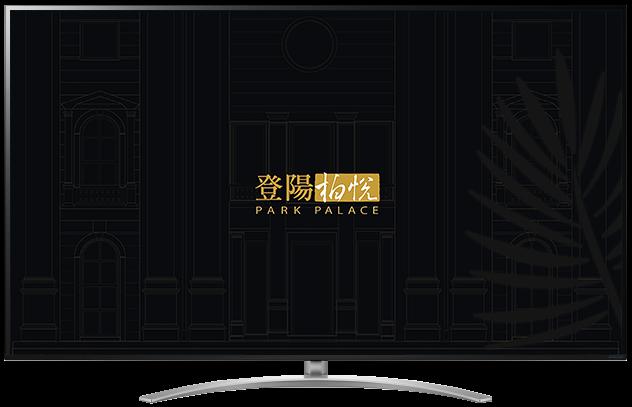 【登陽柏悅】台中建設公司預售屋新建案電子展版