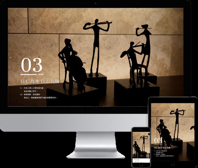 台中建設公司RWD響應式網站設計【仁山建設】