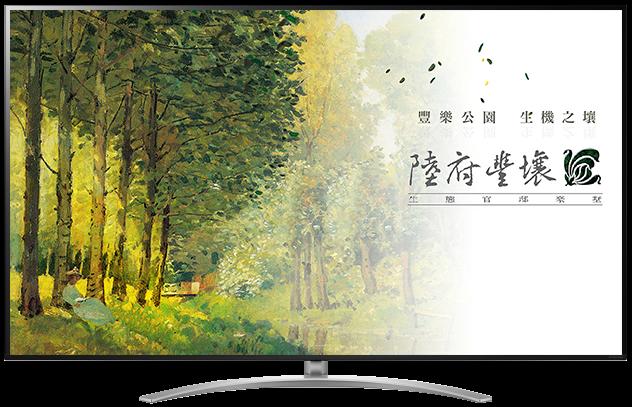 【陸府豐壤】台中預售屋新建案電子展板