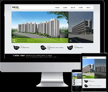 台中建案RWD響應式網站設計【新業宜家勞工合宜住宅】